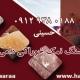 صادرات سنگ نمک