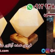 سنگ نمک درمانی